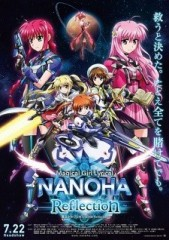 Magical Girl Lyrical NANOHA Reflection ซับไทย [จบ]