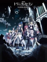Trinity Seven Movie: Eternity Library to Alchemic Girl ซับไทย [จบ]