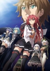 Shinmai Maou no Testament Departures OVA ซับไทย [จบ]