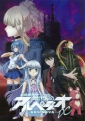 Aoki Hagane no Arpeggio Ars Nova DC The Movie1 ซับไทย [จบ][1080p]