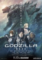 Godzilla Planet of the Monsters Part1 ซับไทย [จบ]