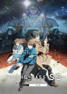 Psycho-Pass Sinners of the System Case.1-2-3 ซับไทย จบแล้ว