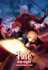 Fate/Stay Night Unlimited Blade Works ตอนที่ 0-25+SP ซับไทย [จบ]