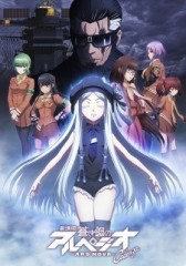 Aoki Hagane no Arpeggio Ars Nova Cadenza The Movie2 ซับไทย [จบ][1080p]